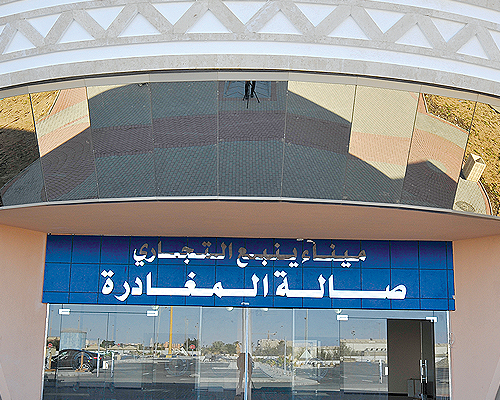 PASSENGER Terminal – Yanbu Port Authority
